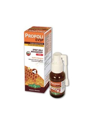 Erbavita Propoli EVSP Spray Gola Junior 20 ml